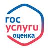 100-gosusl_opros