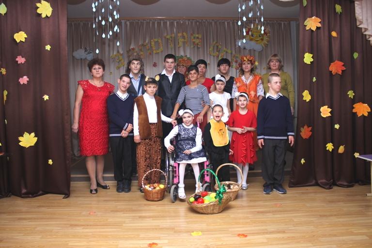 Осенний праздник в детском доме
