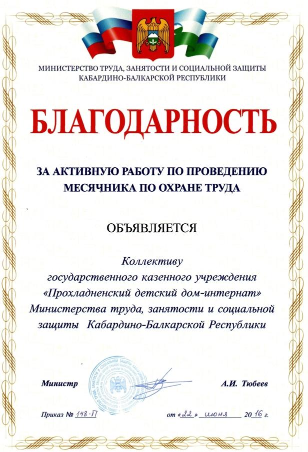 blagodarnost_ot