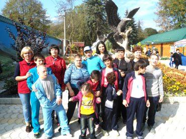 Поездка в зоопарк
