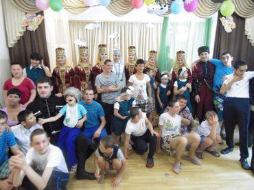 Ансамбль «Балкария» в гостях у детей-инвалидов