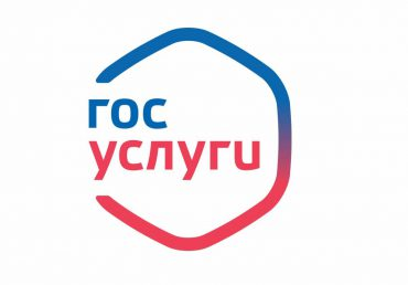 Жители республики могут оценить качество условий оказания услуг на официальном сайте www.bus.gov.ru